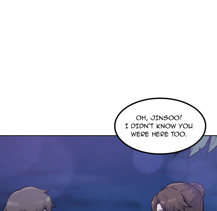 Excuse me, This is my Room - Chapter 72 Page 98