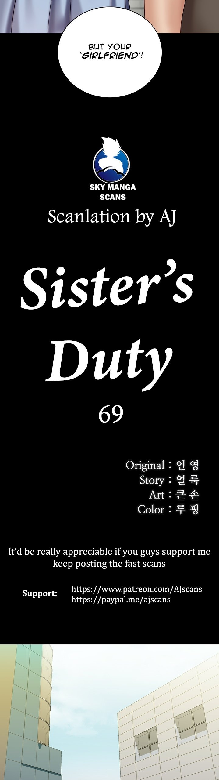 My Sister's Duty - Chapter 69 Page 4
