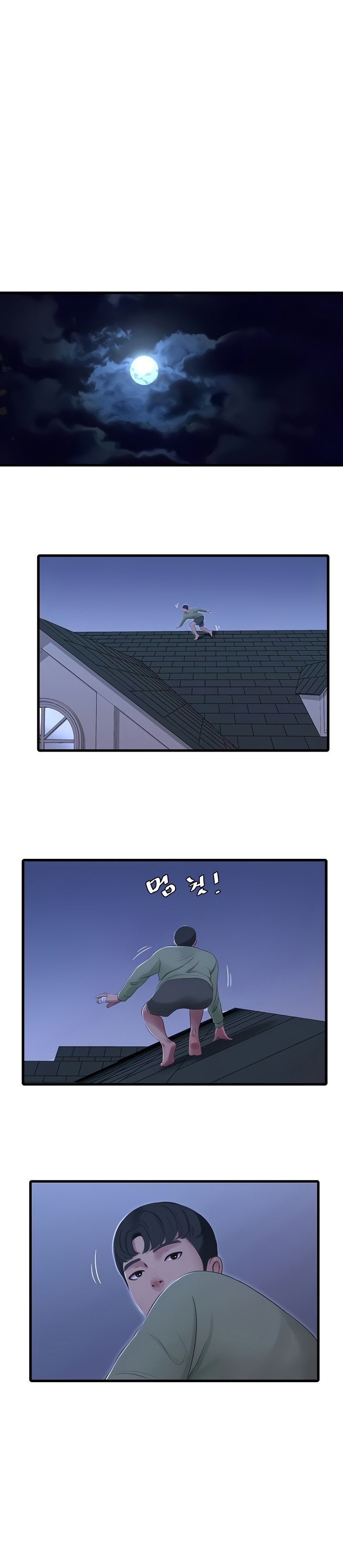 One's In-Laws Virgins - Chapter 75 Page 5
